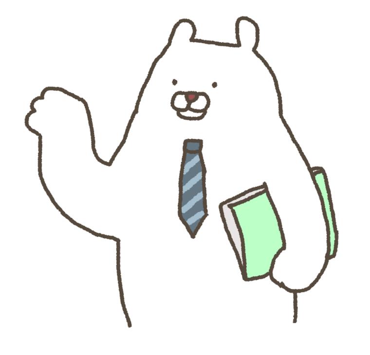 Mr.シロ